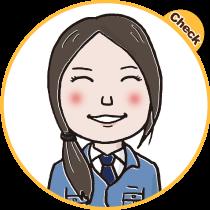 古川 智香子
