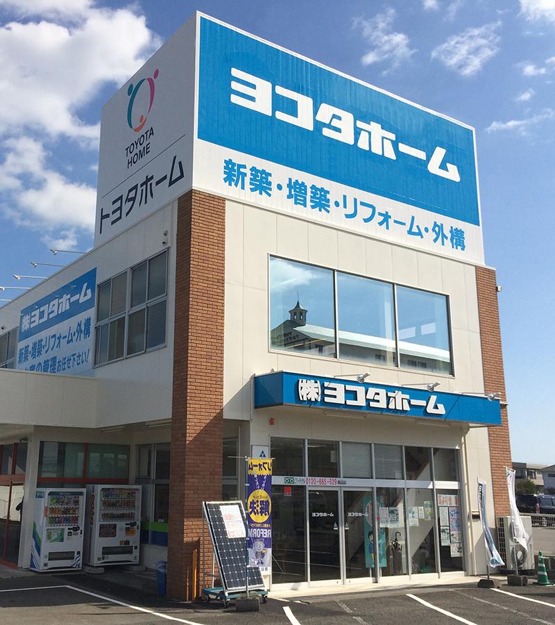 株式会社ヨコタホーム